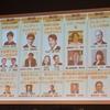 【始動】DAY6 (12/10)@東京