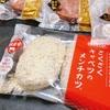 「肉のカワグチ」のメンチカツが美味い!