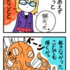 ハイエース/中央バス