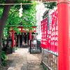 新宿雷電稲荷神社