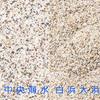 南伊豆のビーチ(の砂)特集