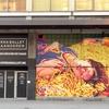 美味ベルギー・フリット愛 イモが世界無形遺産
