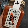 実食‼︎くにをの鮭キムチ‼︎
