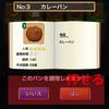 【cocos2dx】モーダルレイヤーを作成する。