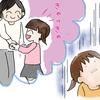 【子育て】娘5歳の初めてのお泊り 母はとても寂しかったです