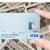 カード現金化の利用手順