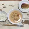 トマト豆乳スープと玉子焼き