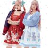 """The RED HEART SUNDAES""で新作ドレス発売します♡"