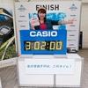 横浜マラソン2018を終えて!【大会レビュー】