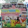 次世代ワールドホビーフェア'11 Summer 東京大会 (2011年7月2日(土)・3日(日))