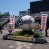 2018年6月2日(土) 千葉ロッテ対カープ戦へ行ってきた。