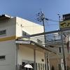 台風の被害・店