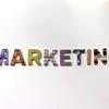 医療機関におけるマーケティング戦略を考える➀:医療における4つのP