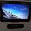 【ウズベキスタンへの旅①】アシアナ航空ソウル仁川乗り継ぎで首都タシケントまで。