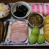 うちごはん・自炊 Vol.22 <お雑煮・おせち料理??もどき>
