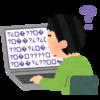Access VBAでUTF-8のCSVデータを文字化けせずにインポートするサンプル