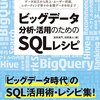 LinuxにMySQL-Workbenchを入れてみた