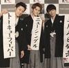 Leadと新年会!2017
