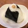 ふんわり解けるような握り加減で美味しい米の味と質と技 ∴ おにぎりのありんこ ③