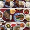 妊婦の昼ご飯