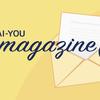 電波少女的ヒッチハイク|KAI-YOU magazine vol.82
