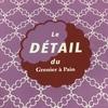 バクスチーズケーキ/Le DETAIL
