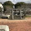【福岡市東区】名島神社