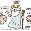 捨てる神あれば拾う神あり/小児科から精神科へ