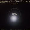 Windows10 が来て(その2) 不要なサービスの停止と累積更新時の注意