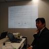 【EDAS勉強会】外国人向け多言語サービスについて~情報を保証するという視点