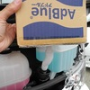 超簡単!自分でできる ハイエースディーゼルのAdBlue補充方法