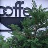 coffeeささき/北海道旭川市