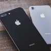iPhoneを使いこなせていますか?