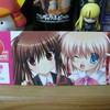 :KSL Live World 2008 〜Way to the LittleBusters! EX〜