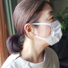 通販の美白セットに高機能マスク50枚が付いてきた!還暦を過ぎても毛穴レス肌を目指そう