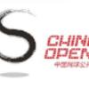 チャイナオープン2018の賞金とポイント一覧【テニス大坂なおみ】大会カテゴリーは