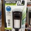 リーズナブル!USB充電フロントライト!