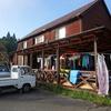 宮崎県の五ヶ瀬の里キャンプ村で初家族キャンプ!景色が綺麗でした。