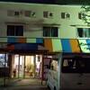 ~鉢の木食堂 金沢市梅田町~ 会社帰りに食べる久しぶりのおやつラーメンは大満足の一杯でした(^^♪