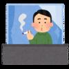 【裏技紹介】タバコを100倍おいしく吸う加湿方法とは!?一気に高級な味へ昇華!!