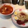 【ラーメン】蒙古タンメン中本 品川店で辛拳麺(東京ウォーカーコラボ)