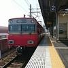 西尾まで電車さんぽ - 2018年4月よっか