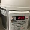 【ズボラ家事】本当に料理は楽になる?物を減らしたい私が電気圧力鍋を買って3日目。