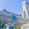 転勤族のみなさんがきっと気になるところ!!札幌に丸一年住んでみてどうだった??