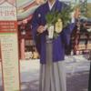 阪神タイガース チーム通算5000勝達成!