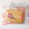 【カルディ桜菓子・食べ比べ】ビスキュイサンドは大人の桜風味 / Biscuit Sand SAKURA