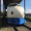 鉄道好きな子供が喜ぶ事間違いなし!摂津市の新幹線公園に行って来ました。