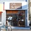京成大久保「Cafe The World」