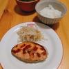 2020/09/22 今日の夕食