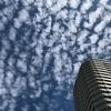 【今日撮った写真】今朝の空